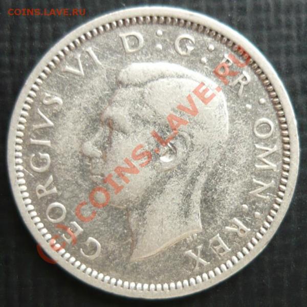 Великобритания 6 пенсов. 1942 г . До 2.05.10г.  21-00 МСК. - 6 42 3.JPG