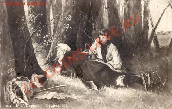 Открытки с фронта 1916 год - IMG_0014.JPG