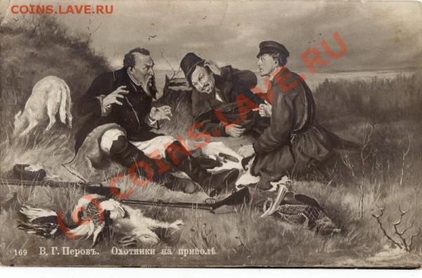 Открытки с фронта 1916 год - IMG_0013.JPG