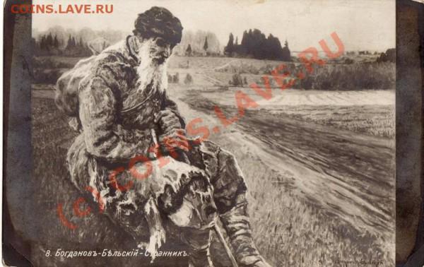 Открытки с фронта 1916 год - IMG_0011.JPG