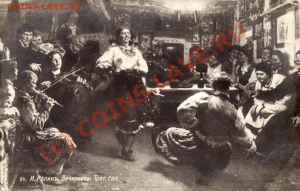 Открытки с фронта 1916 год - IMG_0017.JPG