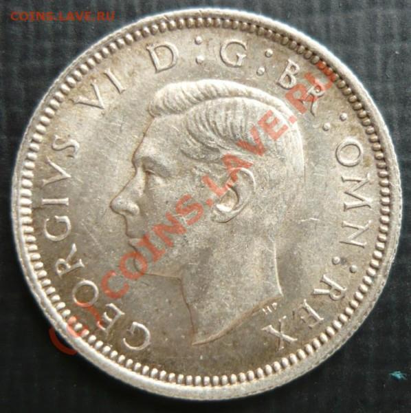 Великобритания 6 пенсов. 1942 г . До 2.05.10г.  21-00 - 6 42 1.JPG