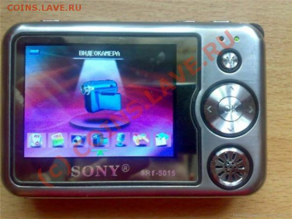 SONY PMP PLAYER - 39340037_1