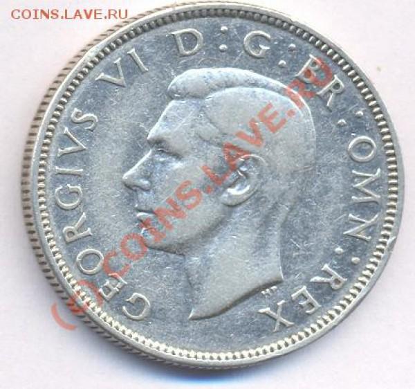 Великобритания 2 шиллинга.  1939 г. До 2.05.10г.  21-00 МСК. - 2 шиллинга