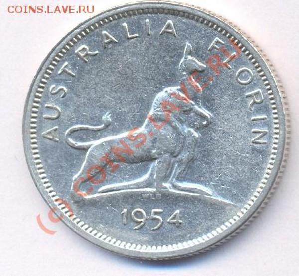 Австралия флорин.1954 г . До 2.05.10г.  21-00 МСК. - флорин 1