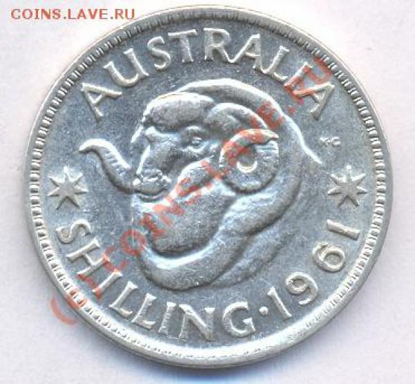 Австралия шиллинг. 1961 г. До 2.05.10г.  21-00 МСК. - шиллинг 1