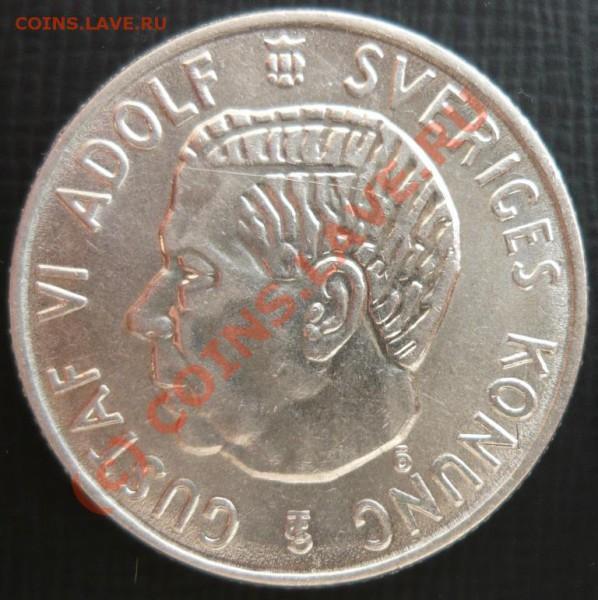 Швеция 2 кроны. 1954 г. До 2.05.10г.  21-00 МСК. - 2 54.JPG
