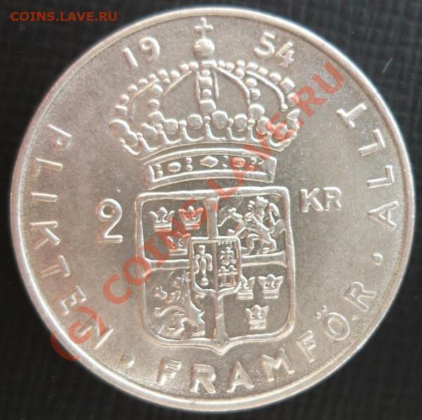 Швеция 2 кроны. 1954 г. До 2.05.10г.  21-00 МСК. - 2 54 1.JPG
