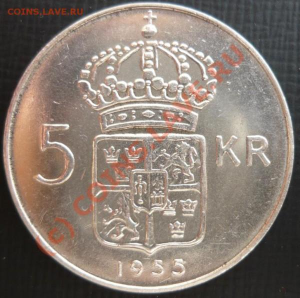 Швеция 5 крон. 1955 г. До 2.05.10г.  21-00 МСК. - 5 55 1.JPG