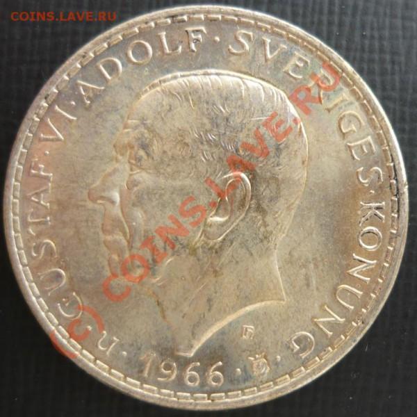 Швеция 5 крон. 1966 г . До 2.05.10г.  21-00 МСК. - 5 66.JPG