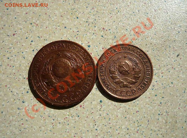 3 и  2 коп 1924 до 1.05.10 20-00 - P1010581_thumb