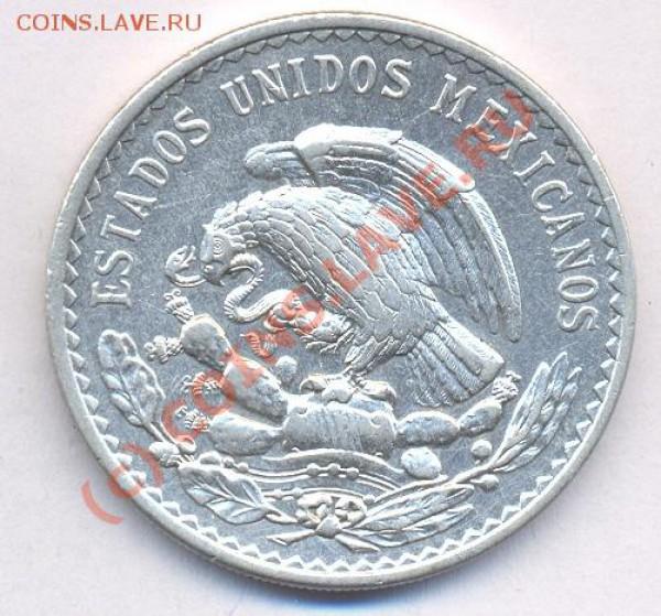 Мексика 1 пессо. 1947 г. До 2.05.10г.  21-00 МСК. - пессо 1