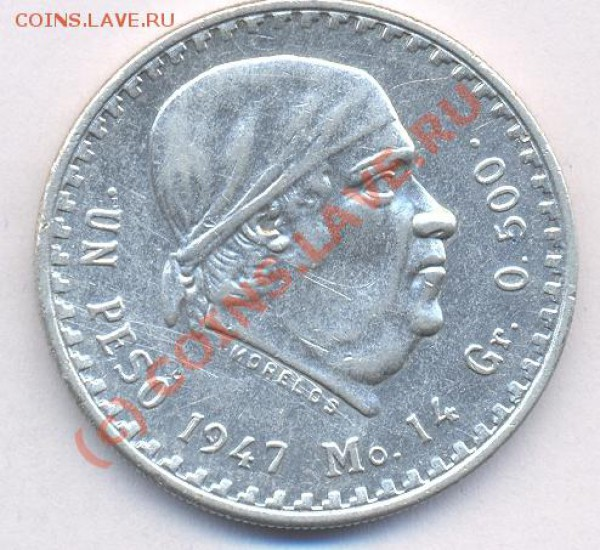 Мексика 1 пессо. 1947 г. До 2.05.10г.  21-00 МСК. - пессо