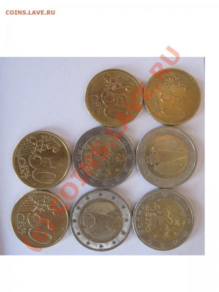 Евро евро центы - IMG_1584