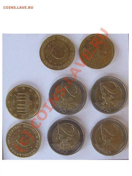 Евро евро центы - IMG_1585