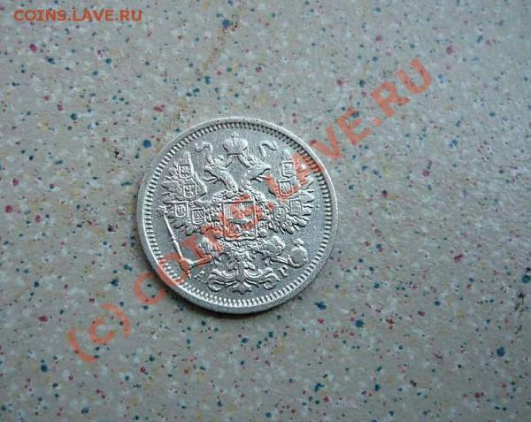 1 коп 1914-15-16  2 коп1916 до 01.05.10.до21-00 - P1010604_thumb