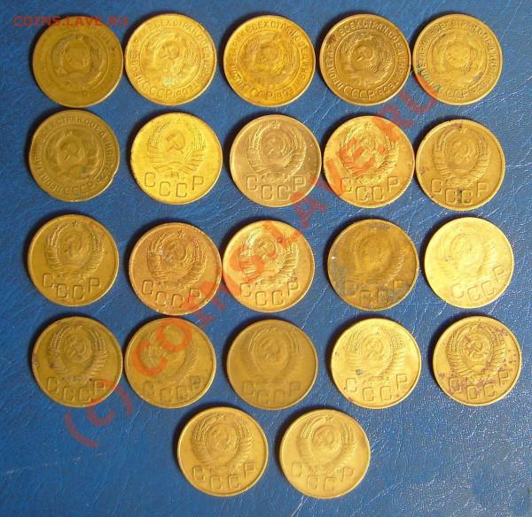 3 копейки 28-57гг. 22 шт. до 3.05.2010 22-00мск - S7005408