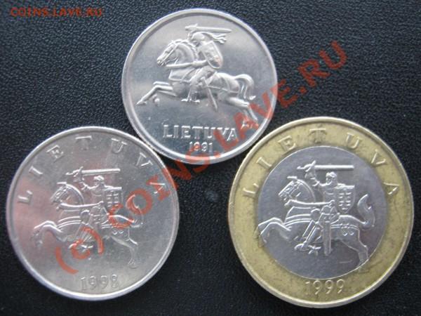Литва 2 пита 1991, лит 1998, 2 лита 1999.Цена? - Изображение 3987