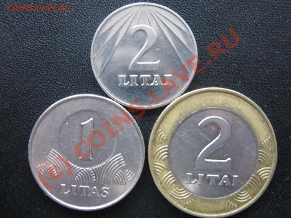 Литва 2 пита 1991, лит 1998, 2 лита 1999.Цена? - Изображение 3983