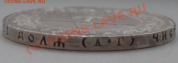 1 р. 1921 г. до 30.04. - 22.00.00 по МСК - SDC14914.JPG