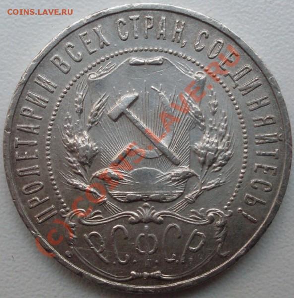 1 р. 1921 г. до 30.04. - 22.00.00 по МСК - SDC14913.JPG
