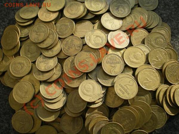 2 копейки 1970-1991 20шт+333шт до 21ч 05.05.10 - 2коп.JPG