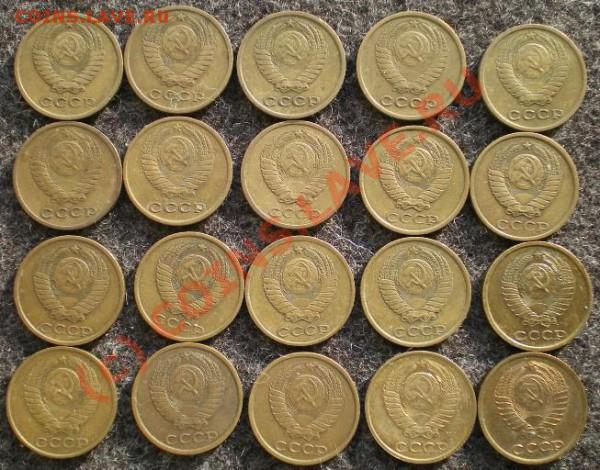2 копейки 1970-1991 20шт+333шт до 21ч 05.05.10 - 2копа.JPG