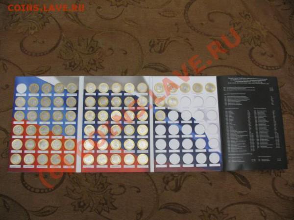 Продаю полную коллекцию юбилейных 10 рублевых монет.Все 66шт - IMG_5432