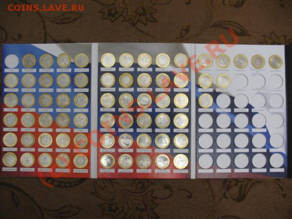 Продаю полную коллекцию юбилейных 10 рублевых монет.Все 66шт - IMG_5436