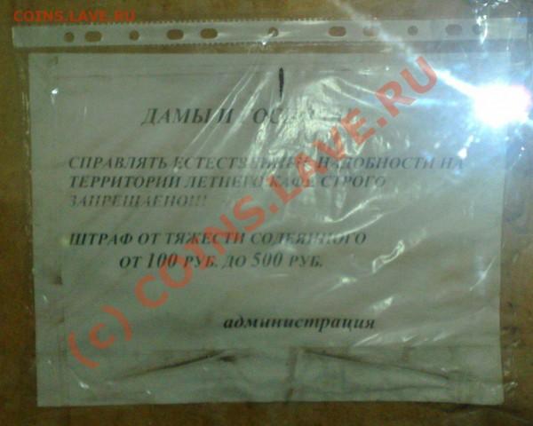 юмор - 29042010008