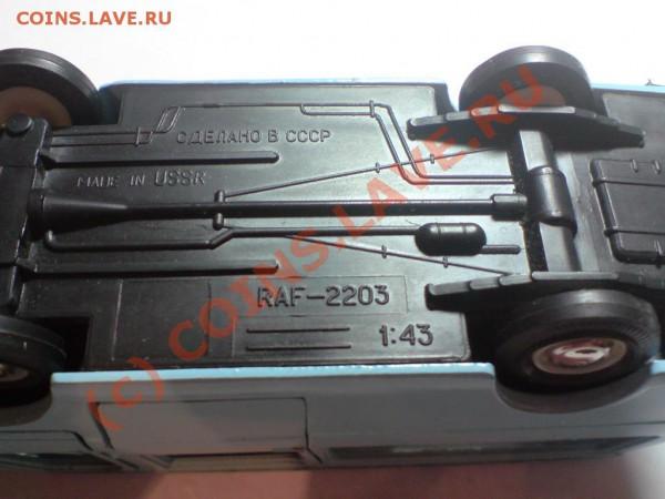 Модели машинок СССР 1:43!!!Предпродажная - DSC01927.JPG