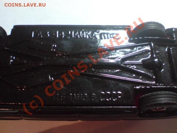 Модели машинок СССР 1:43!!!Предпродажная - DSC01925.JPG
