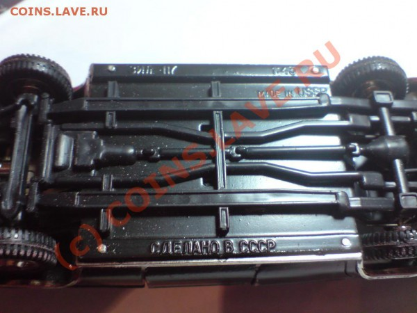 Модели машинок СССР 1:43!!!Предпродажная - DSC01933.JPG