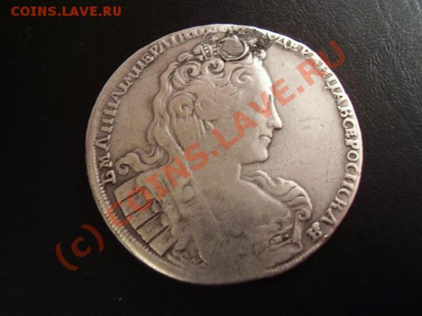 1 рубль 1731 до 2 мая 2010 в 13-00 МСК - P3020010.JPG