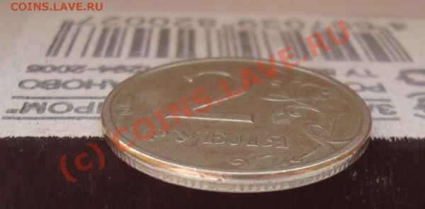 5 РУБ 1997(чеканка частично вне кольца) ДО 2 МЯ 22-22 ПО МСК - DSC01151.JPG