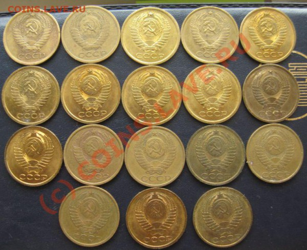 Пятаки СССР 1961-1991 (18штук)  до 05.05.2010 в 22.00мск - IMG_7340.JPG