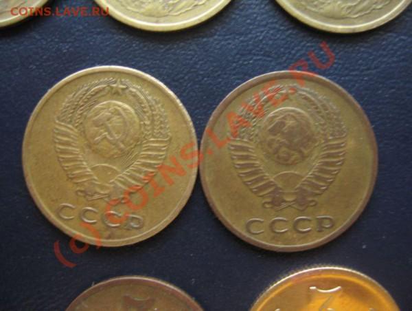 3 КОПЕЙКИ 1965-1966 нечастые + бонусы до 05.05 2010 в 22.00 - IMG_7342.JPG