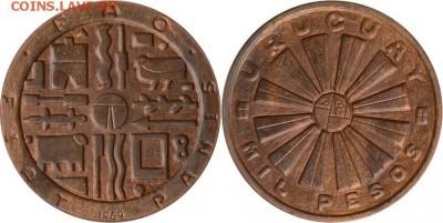 Уругвай. - 1000 песо 1969 бронза