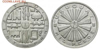 Уругвай. - 1000 песо 1969 серебро
