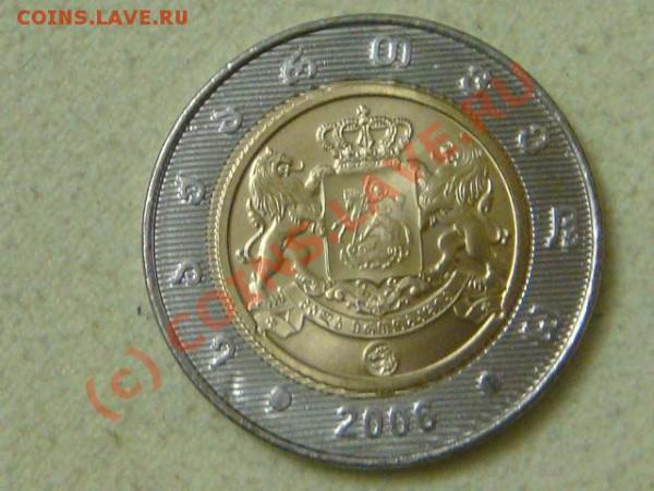 -v- Грузия 2 лари 2006г.(бимет.) UNC до 6.05(21.00) - 8DSC04863.JPG