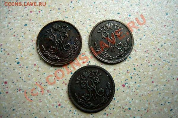 2коп 1896-1897-1898.до 02.05.10  21-00 - P1010657_thumb
