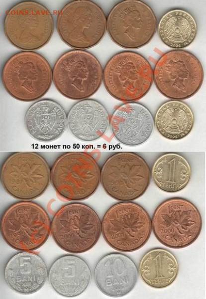 Куча иностранщины по низкой цене - 0_50x12=6 (2)