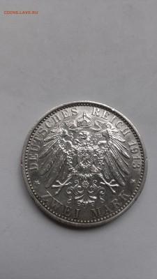 Германия,Третий рейх,ФРГ и ГДР (пополняемый список)♦ - IMAG1584
