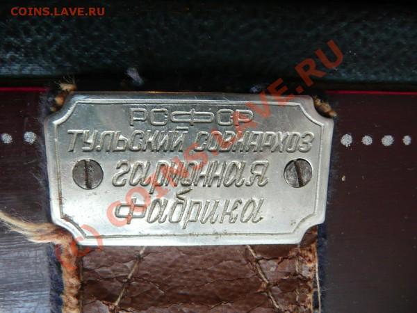Гармонь Тула послереволюционная - P1020515.JPG