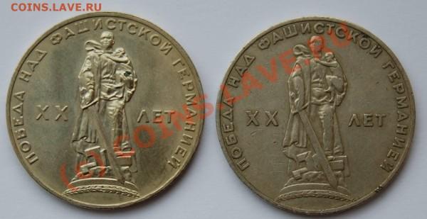 1р-1965. Подскажите по сохрану - ruble_1965_R