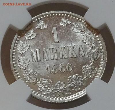 Коллекционные монеты форумчан (регионы) - DSC00379.JPG