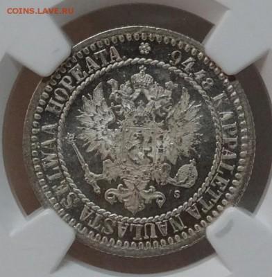 Коллекционные монеты форумчан (регионы) - DSC00374.JPG
