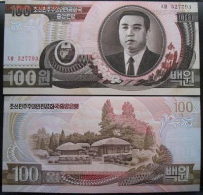 Боны, пресс, разные страны. - б корея 100 1992