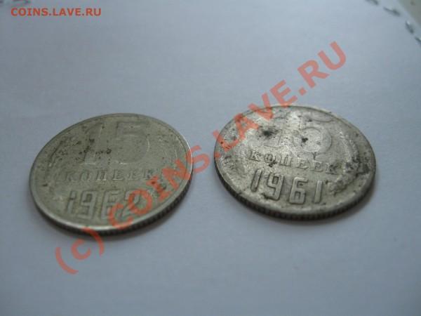 Бракованные монеты - IMG_5773