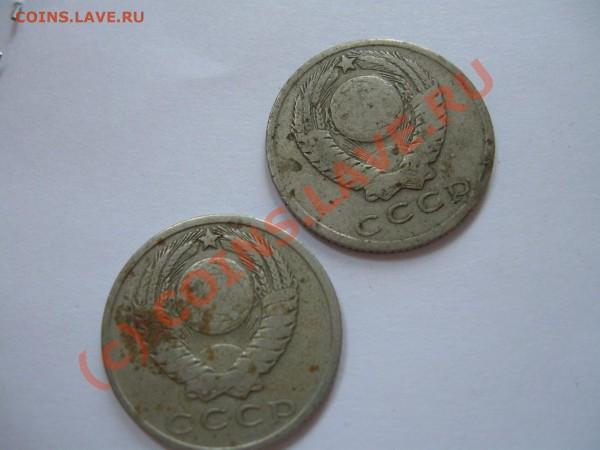 Бракованные монеты - IMG_5774